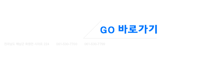 PineBeach Golf Links 바로가기